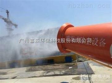成武单县热电厂粉尘处理雾炮机