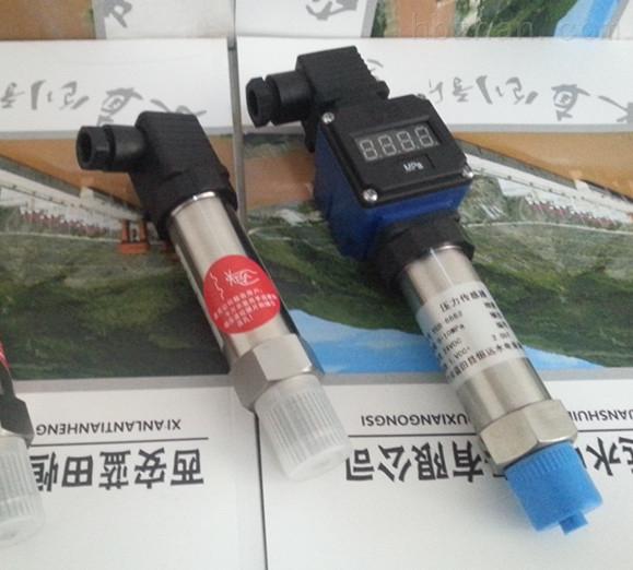 蜗壳进口压力变送器PTS12-22-T21智能压力变送显示器