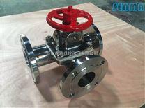 不鏽鋼三通隔膜閥G49W