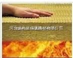阻燃岩棉复合板