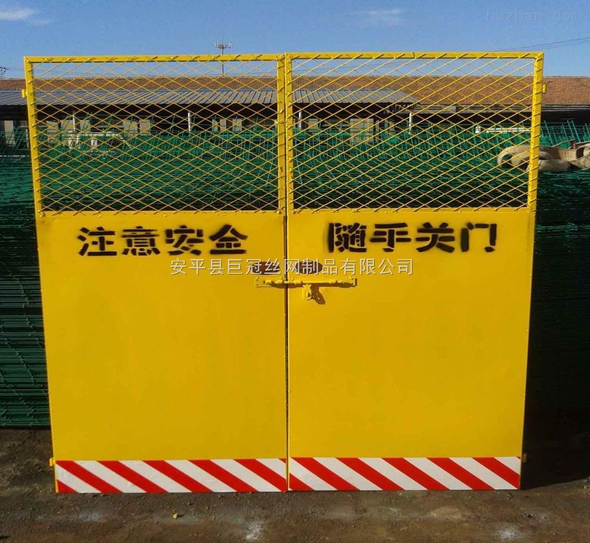 货梯安全门 建筑施工用电梯门 施工工地门