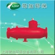 自动气液分离过滤器(反冲洗排污除污器)