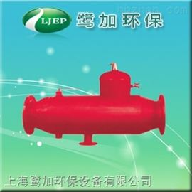 PRXKG自动气液分离过滤器(反冲洗排污除污器)