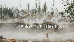 江西假山喷雾造景工程园林造景系统产品要闻