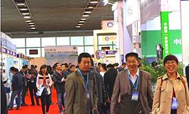 2016第三届全国化工行业(园区)污染综合治理大会圆满召开