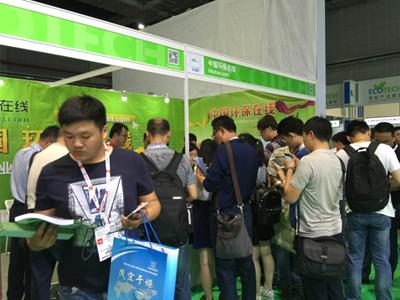 ECOTECH CHINA 2016上海国际环保展圆满落幕