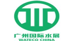 2017(第六届)广州国际水展