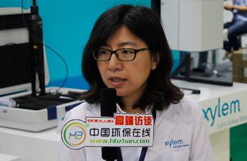 专访赛莱默分析仪器市场总监郑春丽