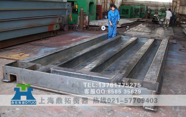 scs-u型钢结构(5吨地磅称)专用u型钢10t电子地磅
