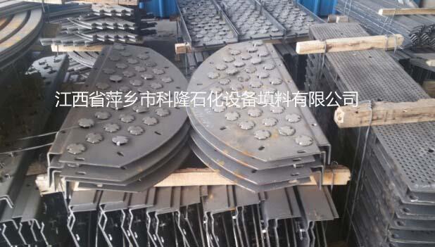 浮阀塔板-f1浮阀塔盘-江西省萍乡市科隆石化设备填料