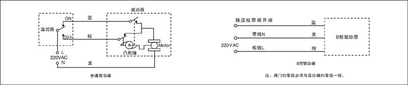 电路 电路图 电子 户型 户型图 平面图 原理图 800_167