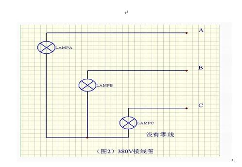 滑触线指示灯接线标准-技术文章-扬州市昂立电气有限
