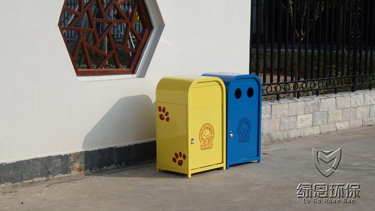 上海绿恩环保幼儿园垃圾桶