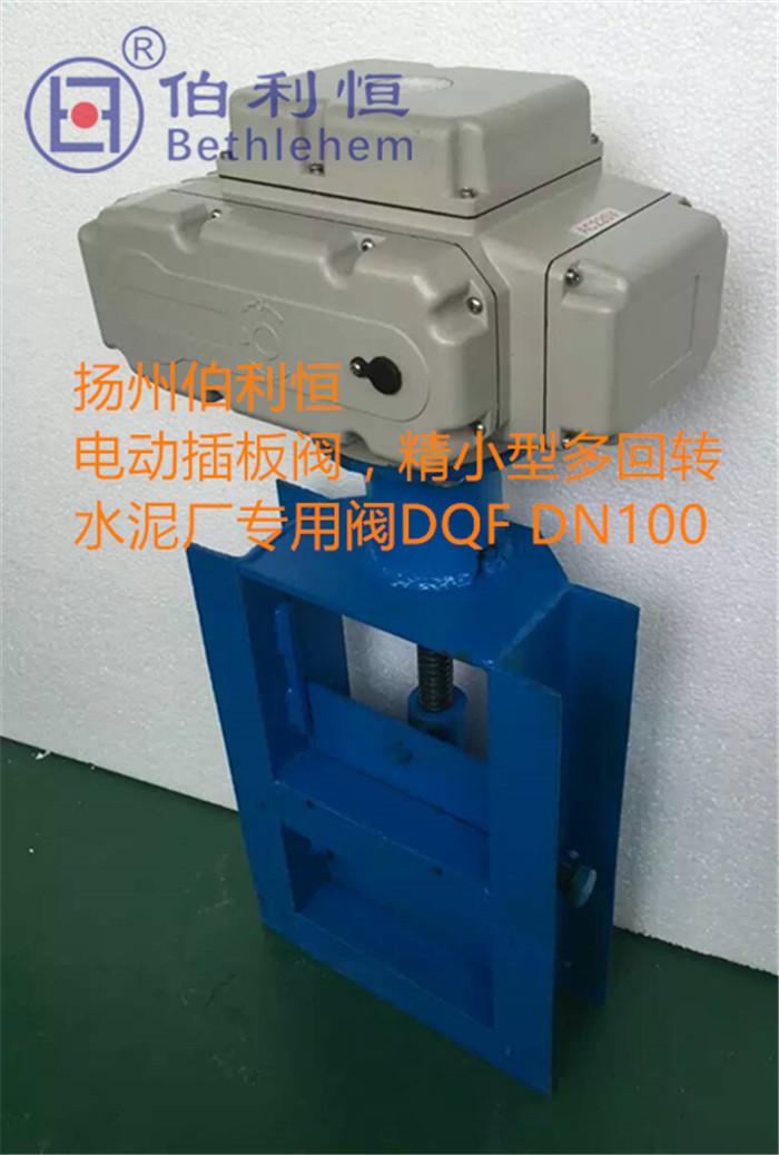 BLH-Z10-精小型多回转AC220220V开关无源型电中学校初中天津市招生益图片