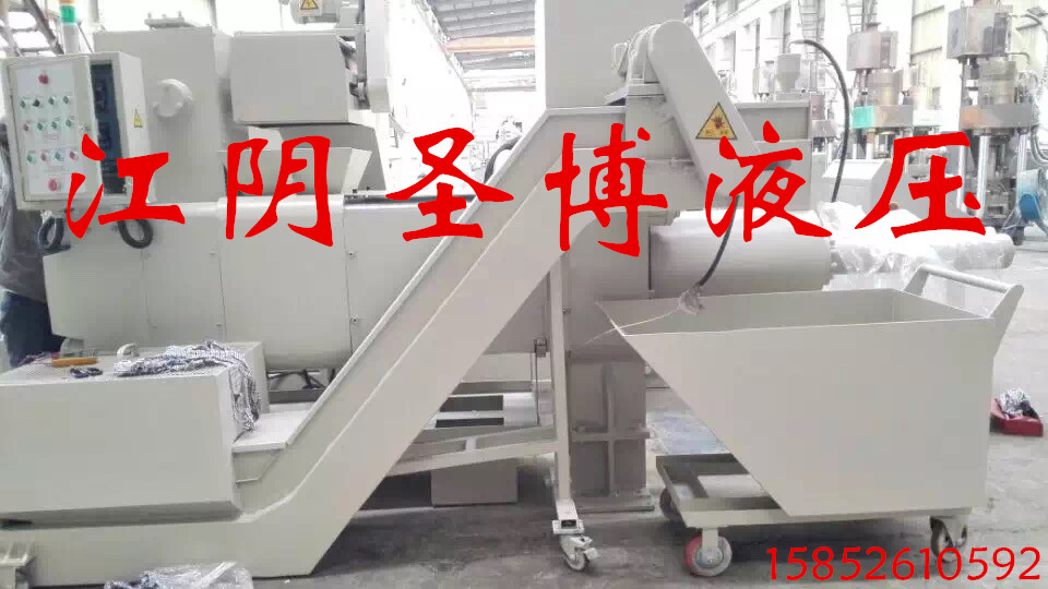 Y83 铝刨花压块机宽料斗,铝销压块机厂家
