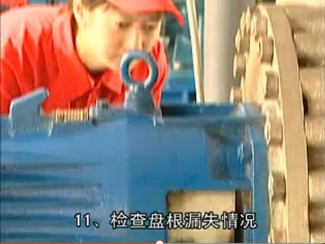 离心水泵启动前的准备工作