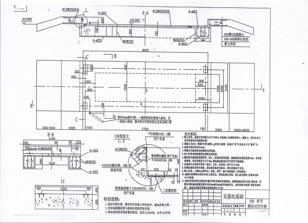 电路 电路图 电子 设计 素材 原理图 1280_929