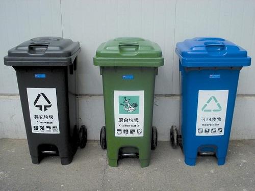 回收 垃圾桶 垃圾箱 500