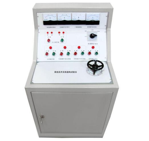 正品销售高低压开关柜通电试验台直接从柜体后面板直流300v输出接线柱