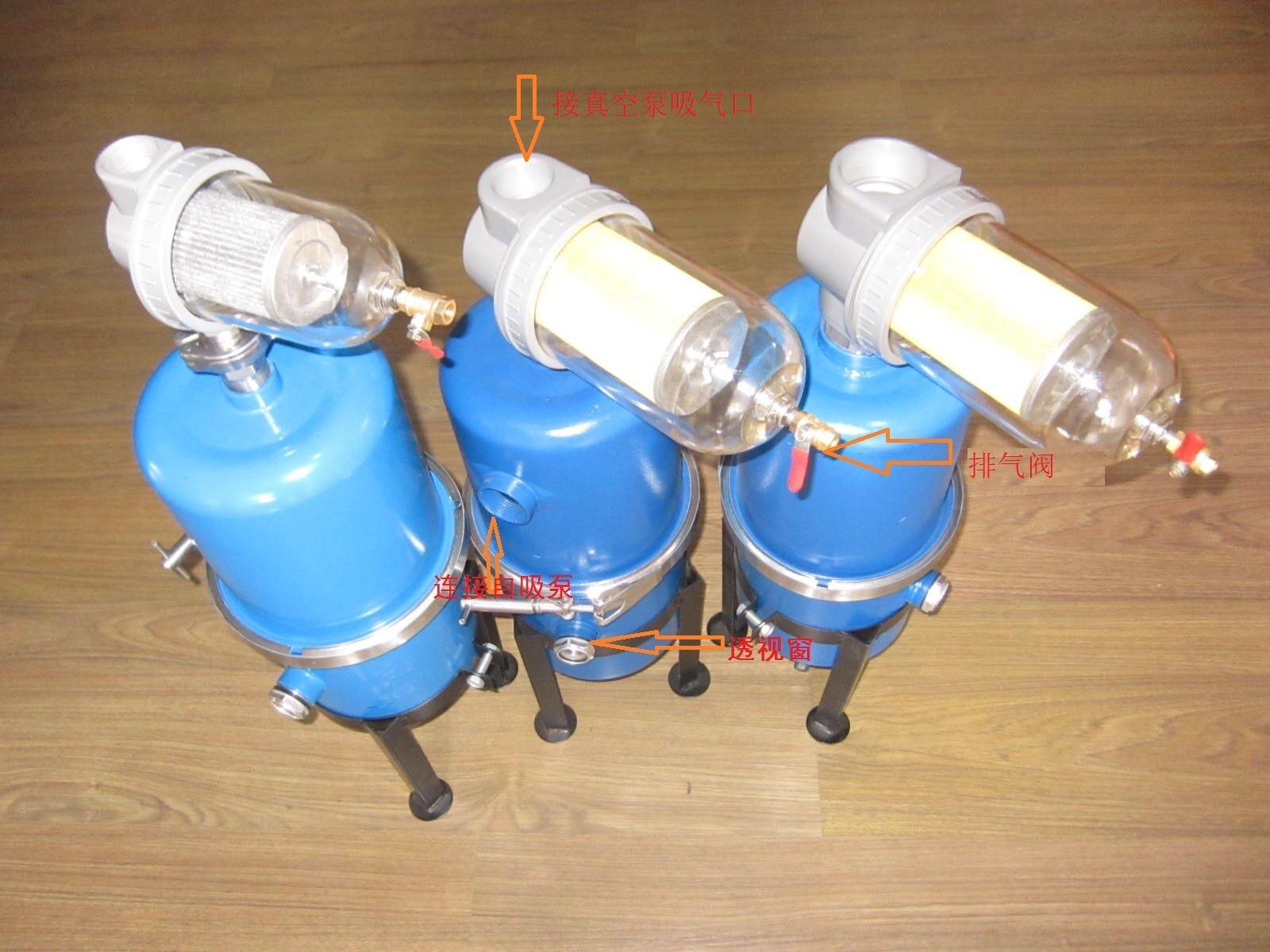 真空泵汽水分离器