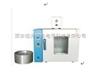 YT02196液 压油热稳定性测定仪