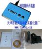 无纸网络数码传真机销售价格 销售厂家 供应厂家