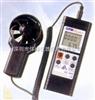 AZ8901風速計,臺灣衡欣葉輪風速計AZ-8901