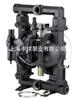 QBY粉末气动隔膜泵|气动粉末泵