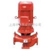 XBD-L型立式消防泵|XBD立式单级消防离心泵|消防栓泵