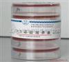 赖氨酸脱羧酶肉汤价格
