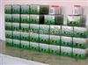 蜡样芽孢杆菌测试片价格