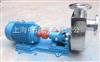 HYLZ不锈钢污水自吸泵