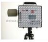 AKFC- 92A矿用粉尘采样器/防爆个体粉尘采样器