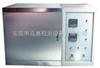 GX-7005安全帽紫外老化试验箱