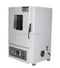 GX-3020-B电池热冲击试验机
