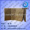 FX北京椰棕过滤网(干式喷房过滤棉)