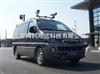 维普勒斯(VIPRES)道路景观及路况视频摄像和评价系统