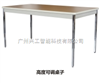 高度可调桌子高度可调桌子