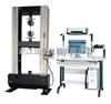 铝材抗拉强度试验机(板材,棒材,管材试验各种夹具钳口配置齐全)