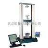 土工布抗拉强度试验机(土工布实验室必配检测仪器)客户第一选择