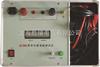 高精度回路电阻测试仪HLY-III