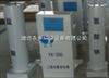 YX-10-20000貴州YX-50型二氧化氯發生器性能特點