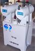 YX-10-20000湖南岳陽YX-50型二氧化氯發生器廠家
