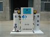 YX-10-20000海南海口YX-2000型二氧化氯發生器特點