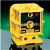 E米顿罗LMI电磁计量泵E系列
