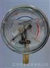 YNX耐震电接点压力表