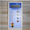 上海漏电保护测试仪LBQ-II
