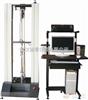 防水卷材延伸率试验机(断裂拉伸。断裂伸长率测试)高精度,好配置