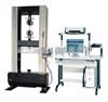 300KN微机控制电子万能试验机