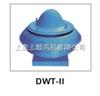 DWT-II-3离心式玻璃钢屋顶风机